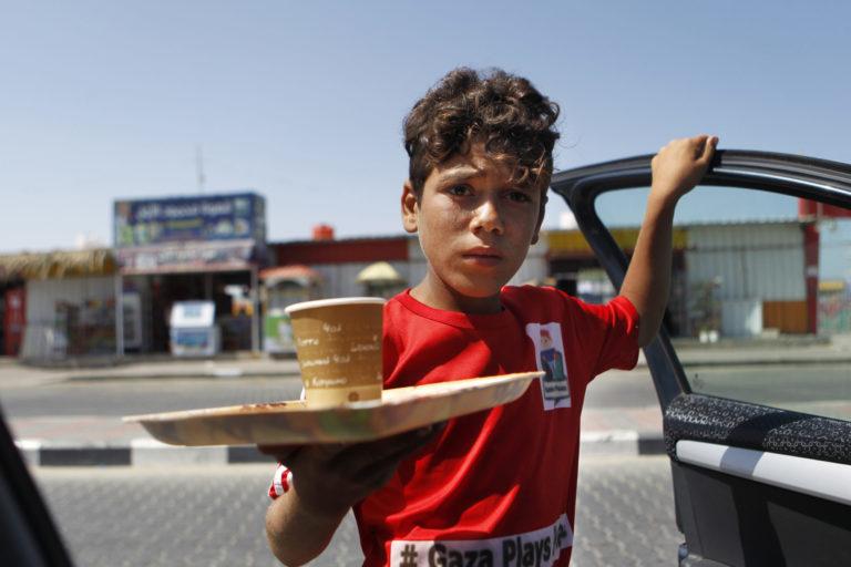 UNICEF/2017/El-Baba/Yunis/Child/Labour/Gaza/Palestine